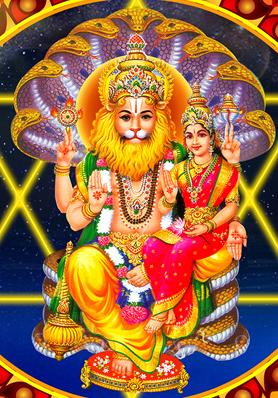 Lord Narashima Informationcorner Com Hindu Gods And Goddessees
